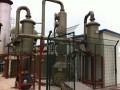 垃圾51体育赛事直播网nba直播免费气湿法脱硫系统